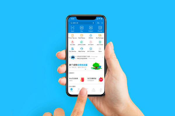 a finger touch the screen showing alipay coupon platform