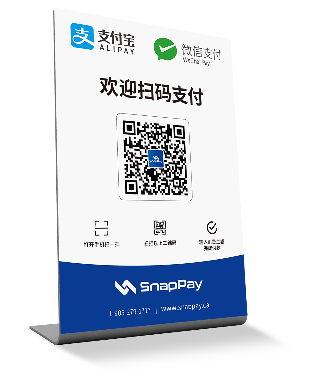 a small table signage that has alipay wechat pay and qr-code on it